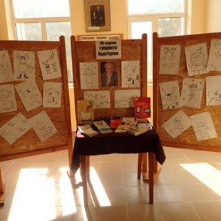 28 Октомври – Отбелязване на 90 години от рождението на Йордан Радичков